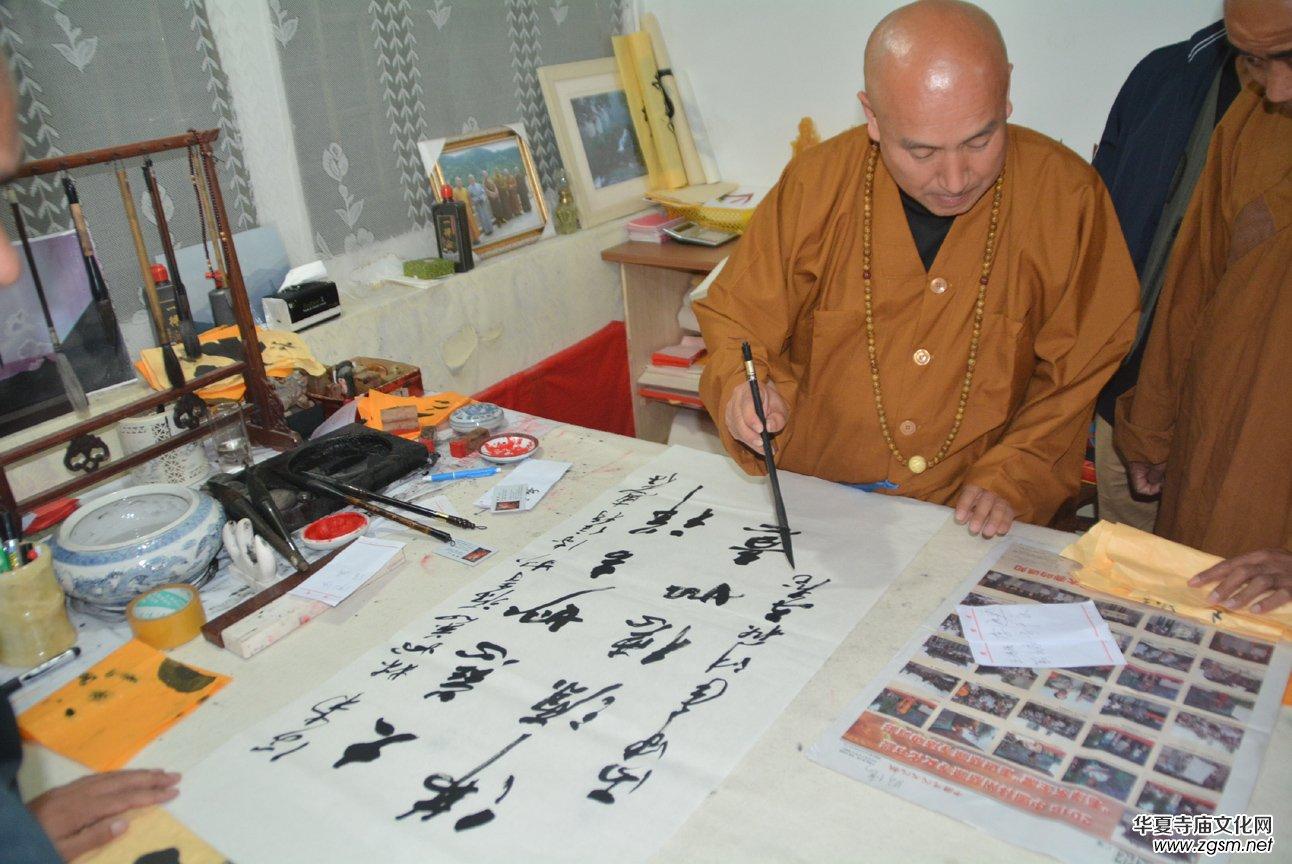 林州慈源寺参访五台山文化交流活动圆满举行
