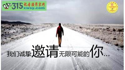 网站招微信运营推广编辑