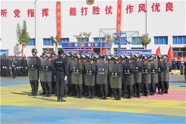 山东东营金盾司法学校举行军训汇报会暨揭牌仪式