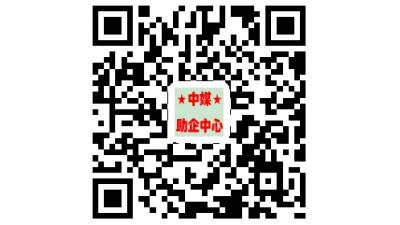 中国传媒联盟将引导媒体创新发展和革新企宣模式与理念