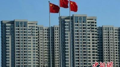 全国二手房价排名:北京6.8万居首 最低仅2600元