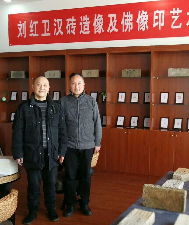造像记――刘红卫汉砖造像及佛像印艺术评品会掠影