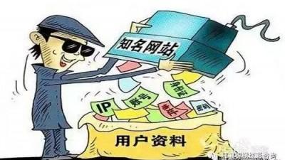 """""""买买买""""时,当心把个人信息""""卖了"""""""