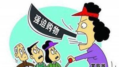 """昆明警方打掉一旅游""""低价团""""团伙刑拘28人"""