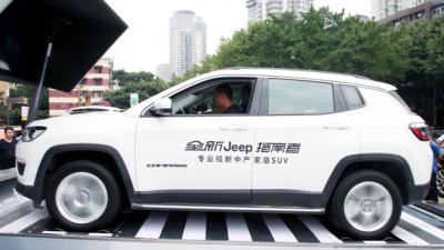 征战山城重庆 Jeep 4X4黑科技体验日活动拉开帷幕