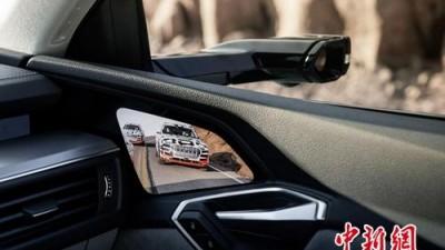 三星为奥迪首款纯电动汽车提供7英寸OLED显示屏
