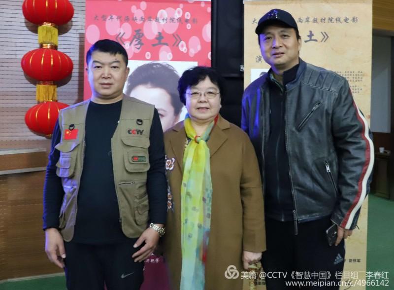 中广栏目运营中心应邀延安电影《厚土》开机仪式新闻发布会