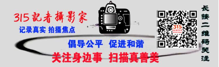 商企故事 北京二锅头酒 爱心三角瓶 陈广彬 靳运通专访