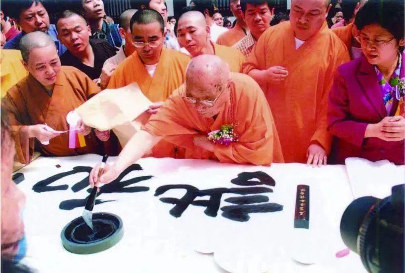 致敬本焕长老!多国高僧齐聚深圳 共促南海佛教文化新发展