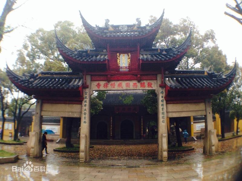 七百年寺庙申请退出4A级景区 未来免费向游客开放