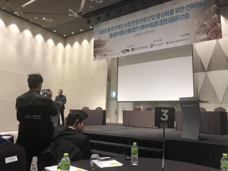 丝路之约-中国主流媒体团全球文化艺术采风活动走进韩国