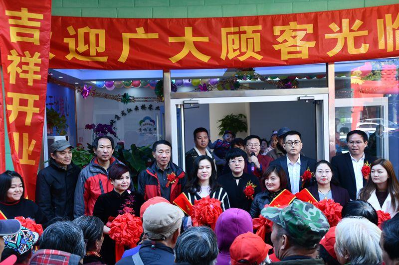 黑龙江泰来云桥大米直营连锁北京昌平店开业