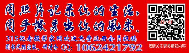 """故宫解锁""""神秘古籍""""——《如意琳琅图籍》"""