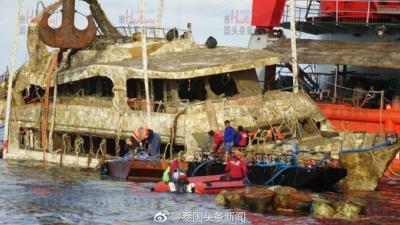 致47名中国游客遇难沉船打捞出水