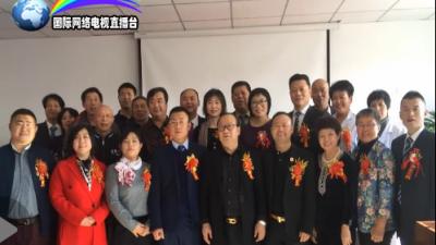 双耀健康管理咨询有限公司开业庆典2018年11月18日在燕郊举行