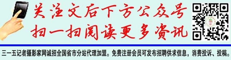 北京市出台养老机构补贴新政