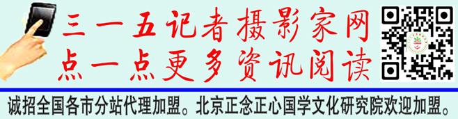 第45届国际小姐大赛全球总决赛在首都北京圆满收官