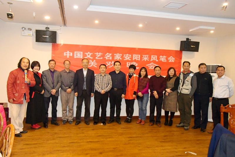 中国文艺名家安阳采风笔会在安举行