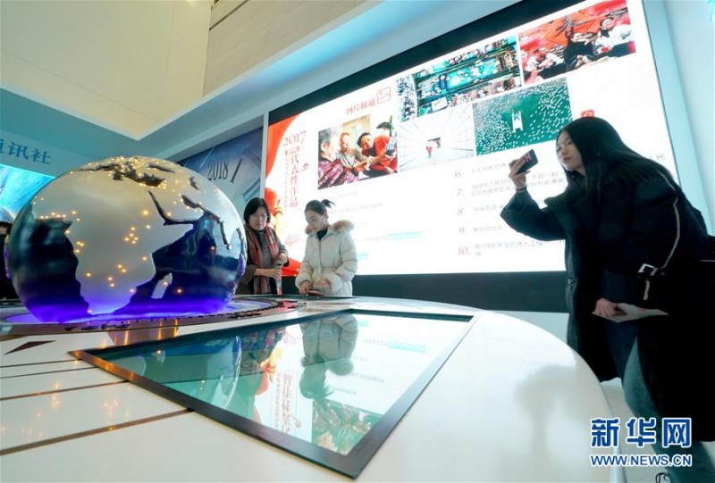 庆祝改革开放40周年大型展览累计参观人数接近100万人次
