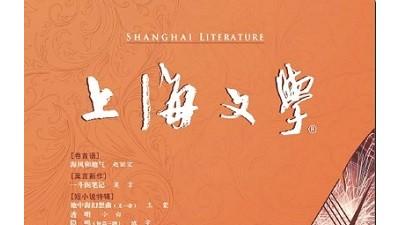 王蒙莫言出手,尽显短篇小说精妙魅力
