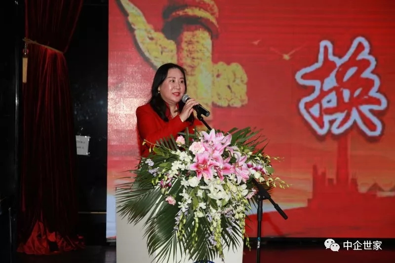中国民营科技促进会医药与大健康产业委员会圆满换届,王建华当选会长