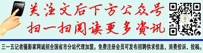 """中国5个""""非去不可""""的地方,听一次名字,就不想忘……"""
