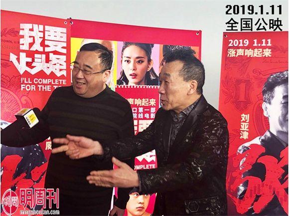 那威、刘亚津接受央视记者采访.jpg