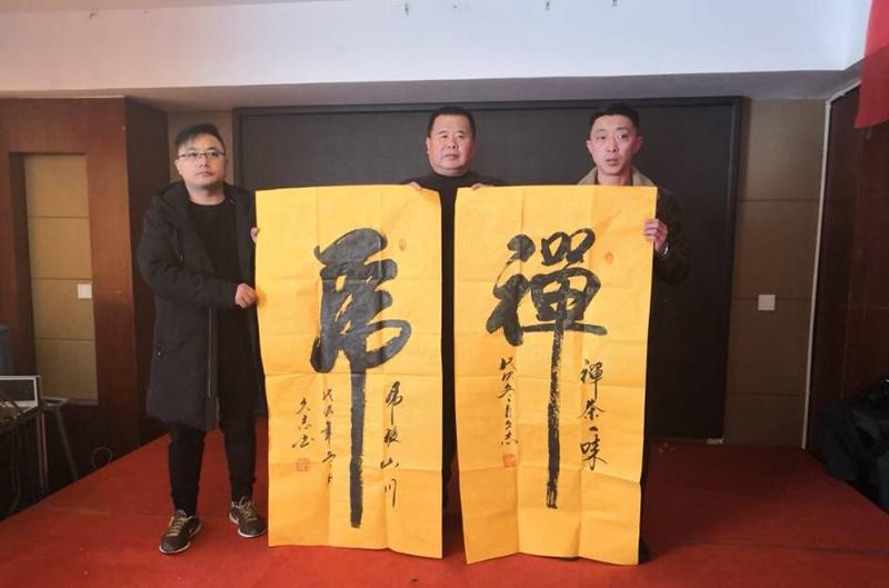 315记者摄影家网 中国风景区摄影网安徽新春团拜会暨第六届年会顺利召开
