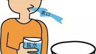 5种方法巧用盐,让你远离鼻炎、缓解疼痛、皮肤光洁