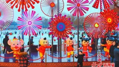 """北京市700条大街张灯结彩 """"日看景、晚观灯""""成今春新特色"""