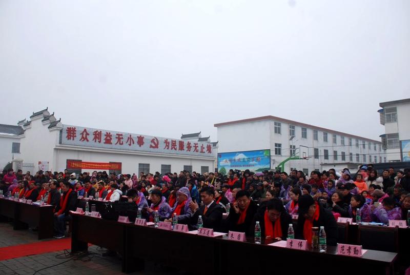 安徽省颍上县八里河朱岗村举行美丽乡村春节联欢晚会