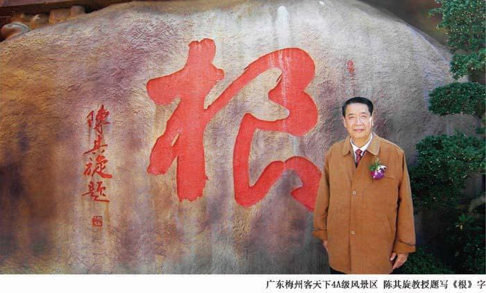 """艺术大师陈其旋教授荣登美国纽约时代广场""""世界第一屏"""""""