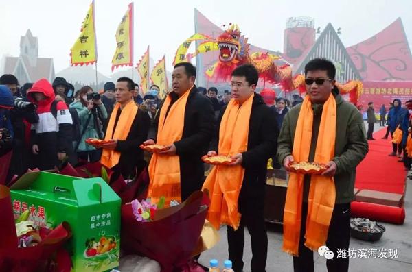 第五届潍坊北海民俗祭海节圆满礼成!