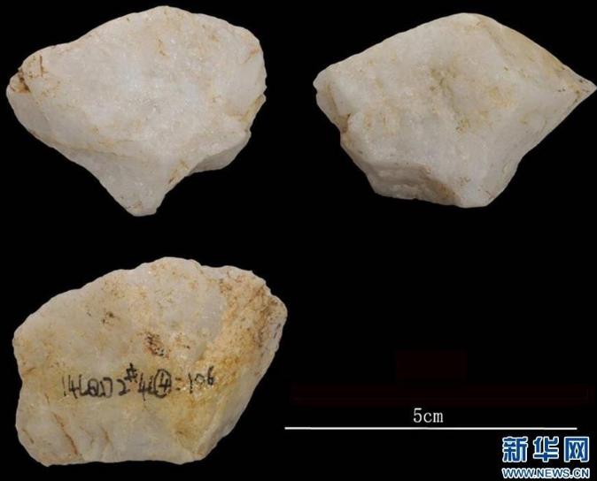 河南发现3万-4万年前古人类用火遗迹