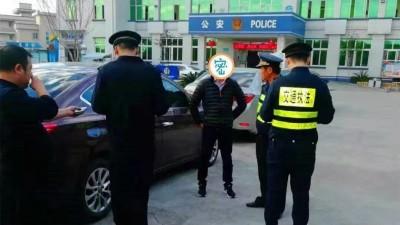 男子滴滴打车看到车当场傻眼 滴滴公司被罚1.8万