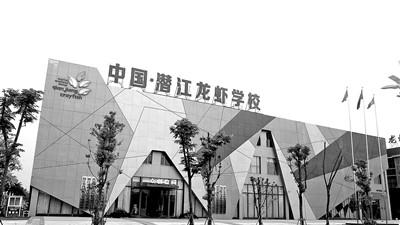 """揭秘""""小龙虾学院"""":准毕业生做大厨 月薪超一万"""