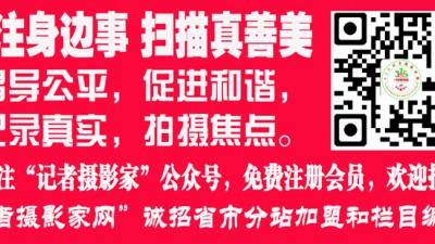 """春雨医生官宣""""莆田系""""医院名单 北京有24家""""上榜"""""""