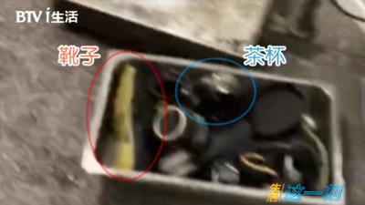 晚枫亭日料后厨不堪入目:生蚝壳烫一下继续用,漏勺当簸箕盛垃圾