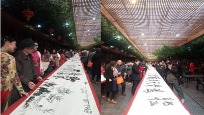 国际诚信共建·姜连生书画展暨百名书画名家创销笔会在京举行