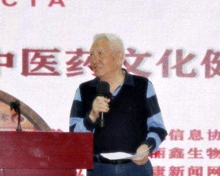 中医药文化健康产业高峰论坛暨授牌仪式在京举行