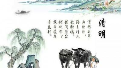 清明节最凄美的10首诗词