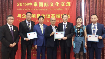 刘瀚锴先生率民间文化艺术代表团赴泰国进行友好交流