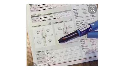 """减肥笔号称""""月瘦10公斤""""?或增加患胰腺炎等风险"""