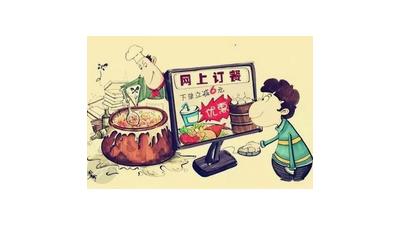 北京要求网络订餐平台自查整改 须设置消费预警信息
