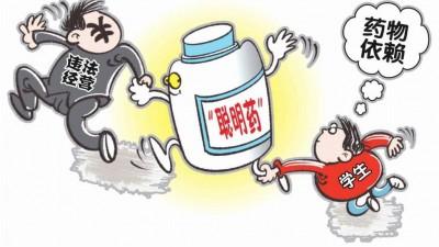 """""""聪明药""""地下产业链:药贩子借道香港人肉带入内地"""