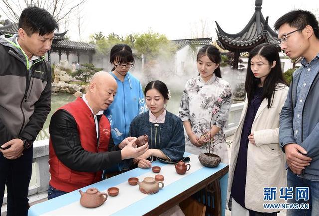 2019年中国北京世界园艺博览会开园