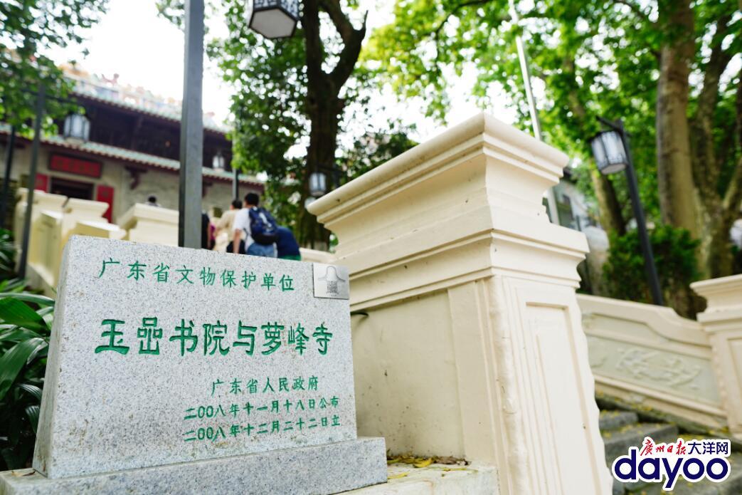 八百年玉喦书院5月1日将正式对外开放