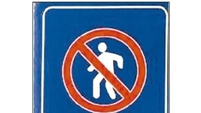 """""""直白""""交通警示牌引热议 当地安监回应:有成效"""