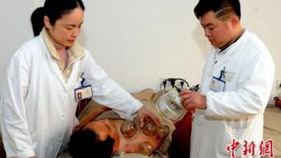 五部门:鼓励医师开办诊所 10城市将开展试点