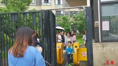 南昌官方:涉喂孩子风油精幼儿园尚未获办学许可证